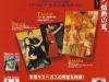 Latin Passion 2002 (Japão)